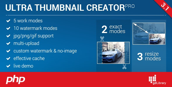 Image Resizer and Thumbnail Creator | watermark - CodeCanyon Item for Sale