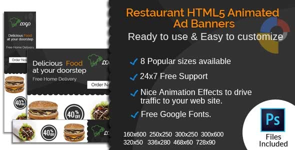 Restaurant - HTML5 Ad Banners