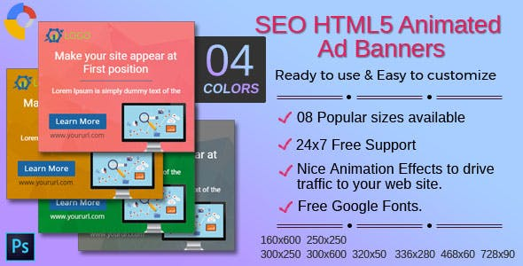 SEO|Digital Marketing HTML5 Ad Banners-04 Colors