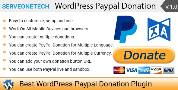 WordPress PayPal Donations - CodeCanyon Item for Sale