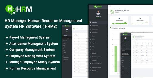 HR Manager - Human Resource Management System HR Software (HRMS)
