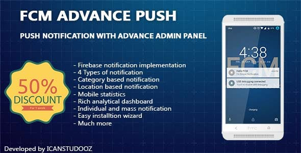 Firebase Push Notification android /FCM + Advance Admin Panel