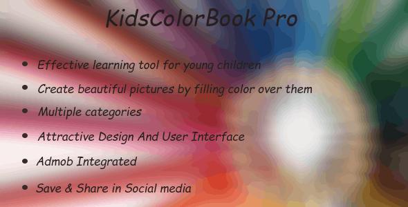 KidsColorBook Pro