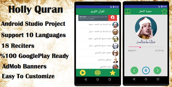 The Holy Quran For Android