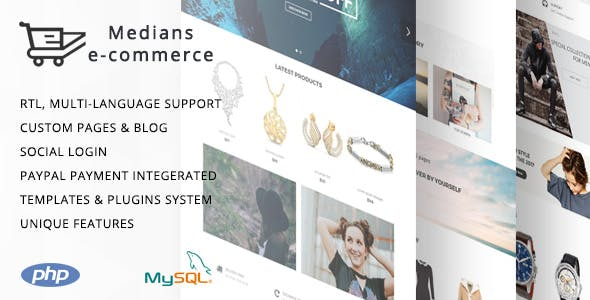 Medians - E-commerce PHP script for online stores