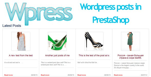 Wpress Show Wordpress Post on Prestashop