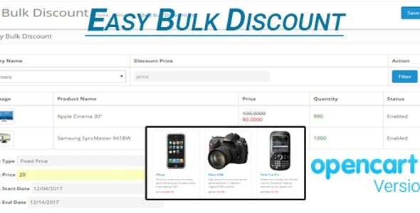 Opencart Easy Bulk Discount