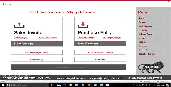 GST Accounting Software | Source Code