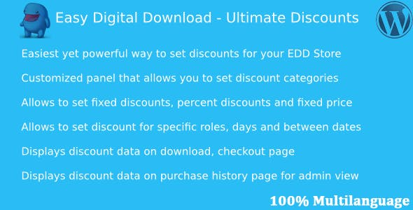 EDD Ultimate Discounts