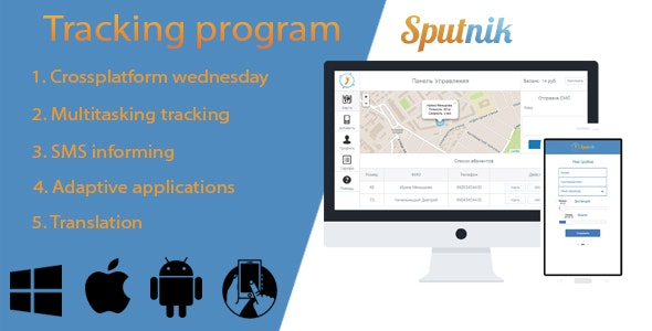 Sputnik - Tracking program - CodeCanyon Item for Sale