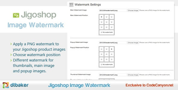 Jigoshop Product Image Watermark - CodeCanyon Item for Sale
