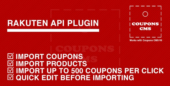 Rakuten Plugin for Coupons CMS