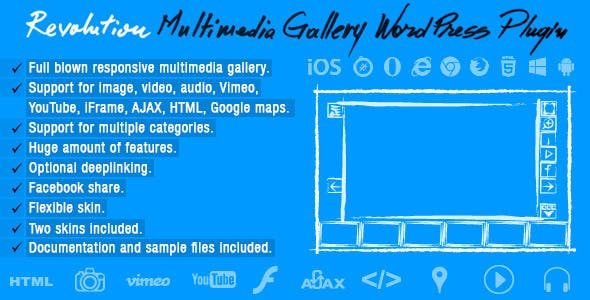 Revolution Multimedia Gallery Wordpress Plugin