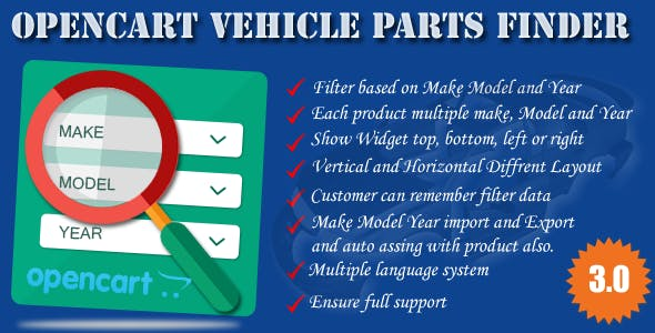 Opencart Vehicle Parts Finder - Make/Model/Year