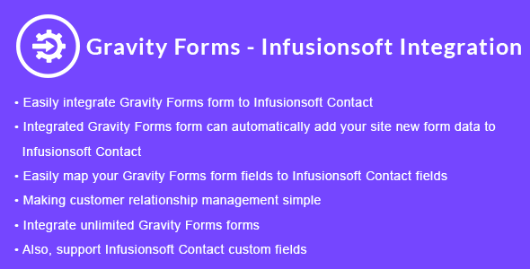 Gravity Forms - Infusionsoft Integration | Gravity Forms - Keap CRM Integration
