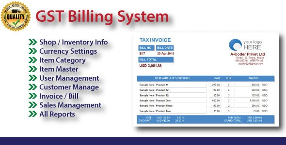 Easy GST Billing System With Full Source Code by a-coder