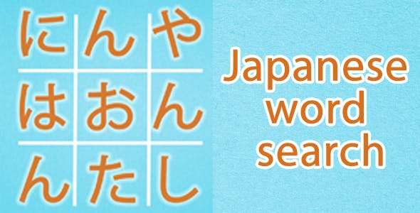 Corona SDK Japanese Word Search Puzzle