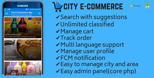 City E-commerce App