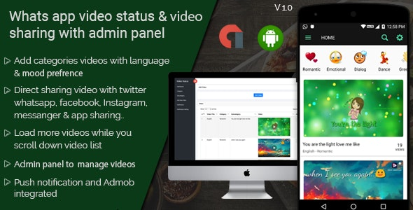 WhatsApp video status & video sharing with admin panel android