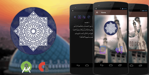 Make A Quran App With Mobile App Templates from CodeCanyon