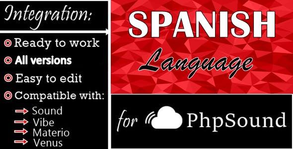 Spanish Language for phpSound - Music Sharing Platform