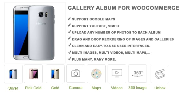 Gallery Album Pro For WooCommerce