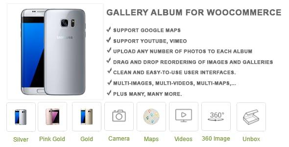 Gallery Album Pro For WooCommerce