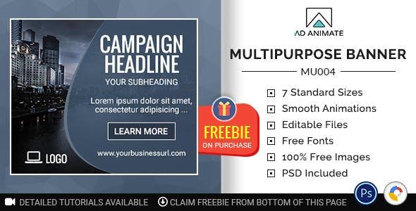 Multipurpose Banner (MU004)