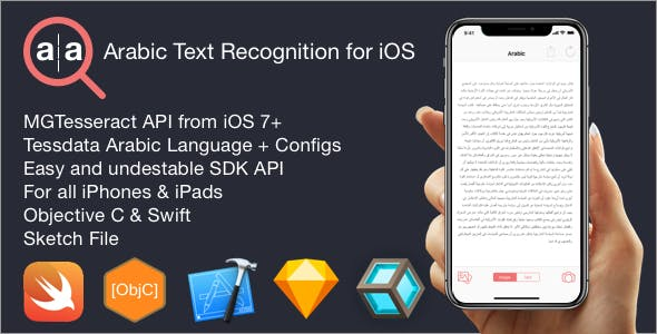 Arabic OCR Text Recognition Framework for iOS