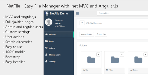 NetFile - Easy .Net File Manager