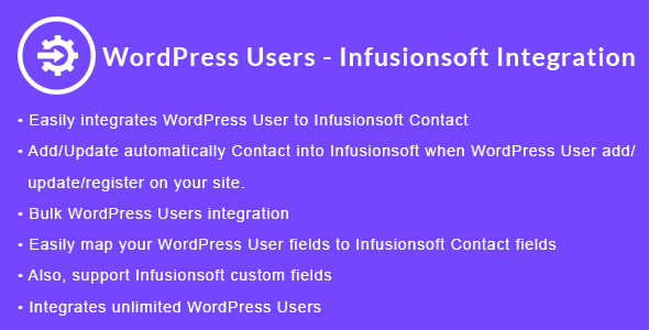 WordPress Users - Infusionsoft Integration | WordPress Users - Keap CRM Integration