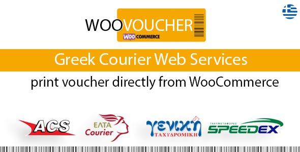 WooVoucher - Greek Courier Voucher Web Services for WooCommerce