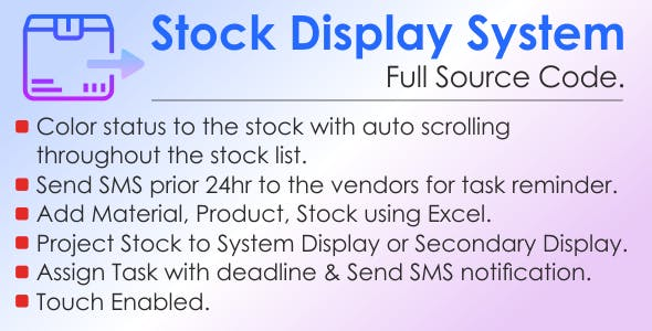 Stock Display System