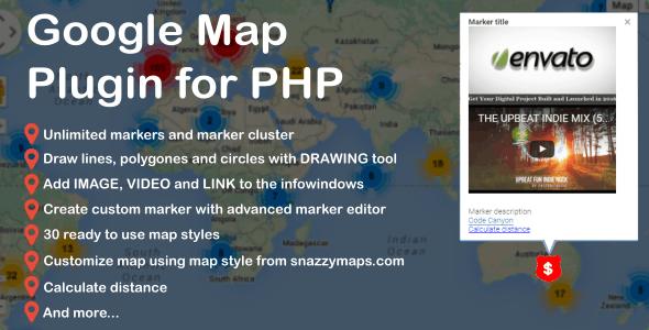 DML Google Map Script for PHP