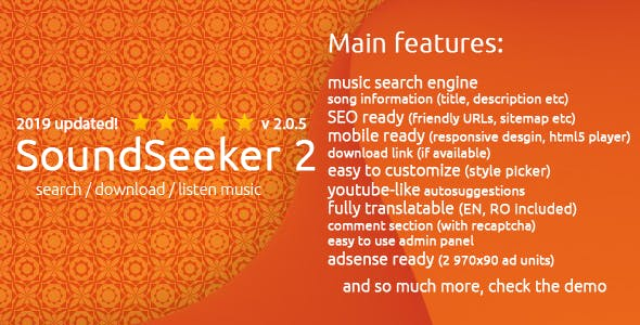 SoundSeeker 2 - Music Search Engine