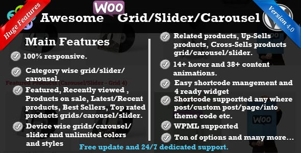 WooCommerce Product Slider/Carousel/Grid