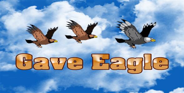 Gave eagle