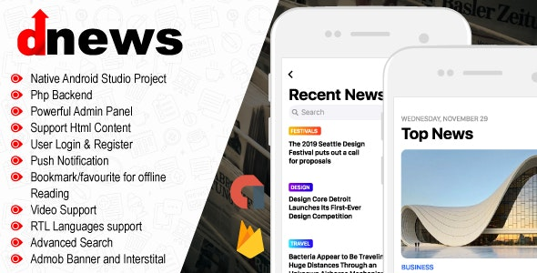 Android News App - Multipurpose Blog/News/Fashion/Magazine - CodeCanyon Item for Sale