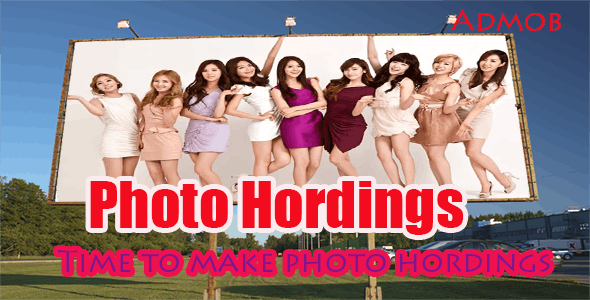 Photo Hoardings - CodeCanyon Item for Sale