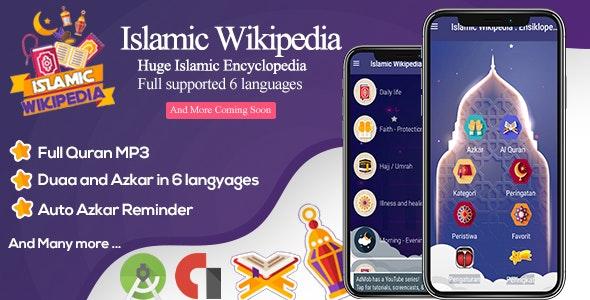 Islamic Wikipedia :Full Holy Quran and Azkar Al Muslim Reminder - CodeCanyon Item for Sale