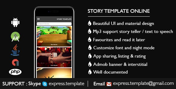 Story Template for Android with PHP Admin