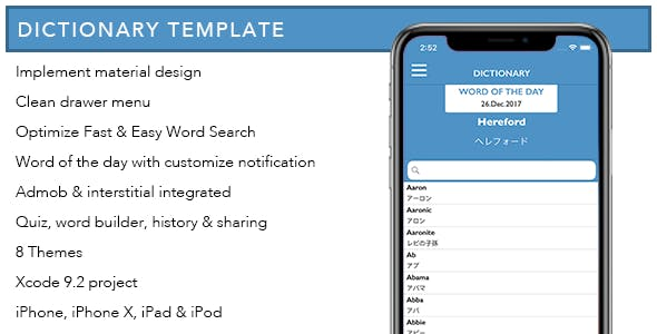 Dictionary Template for iOS