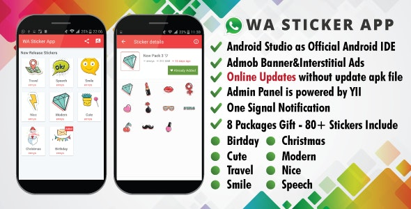 Gauss Online Android Stickers App for WhatsApp by emrys_