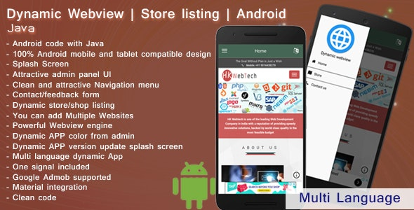 Dynamic Webview | Store Listing | Android | Java by