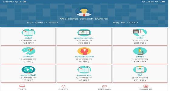 E-Learning : Online Exam