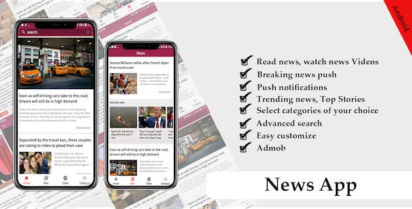 News Android Source Code        Nulled