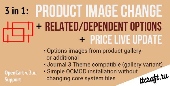 3 in 1: Product image change for related/dependent options with price auto-update