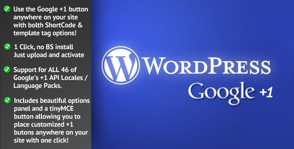 Google +1 for WordPress - CodeCanyon Item for Sale