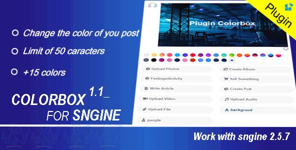 Plugin Colorbox For Sngine