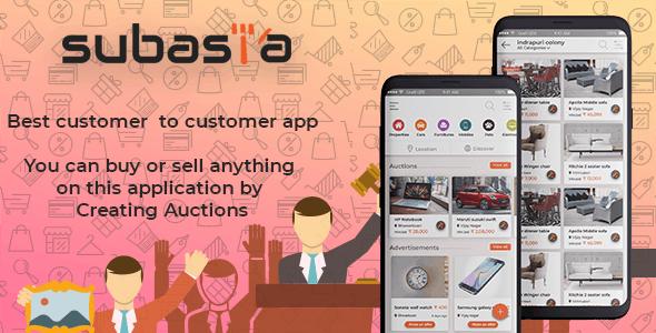 Subasta-Android auction app